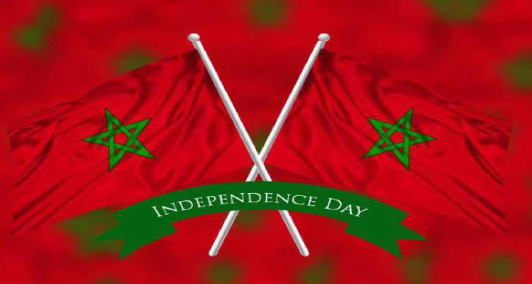 Morocco independance day
